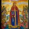 Образ Божией Матери «Всех скорбящих Радость» (6 ноября)