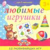 ЕКАТЕРИНА РУМЯНЦЕВА, автор детских развивающих пособий
