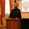 Диакон Сергий Уваров выступил с докладом в Московском финансово-юридическом университете