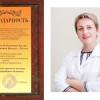 Детская клиническая больница им. И.М. Сеченова направила благодарственное письмо в адрес прихода