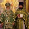 Состоялось награждение клириков Центрального викариатства памятными медалями «100-летие восстановления Патриаршества в Русской Православной Церкви»