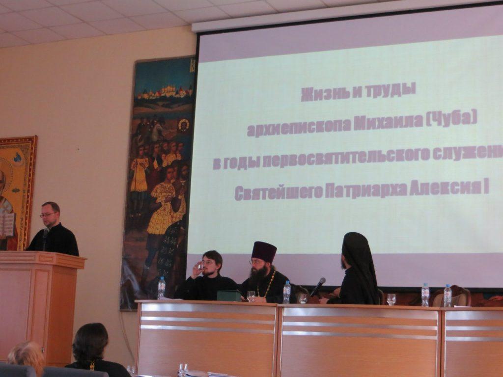 Защита магистерской диссертации Храм Воздвижения Креста Господня  1